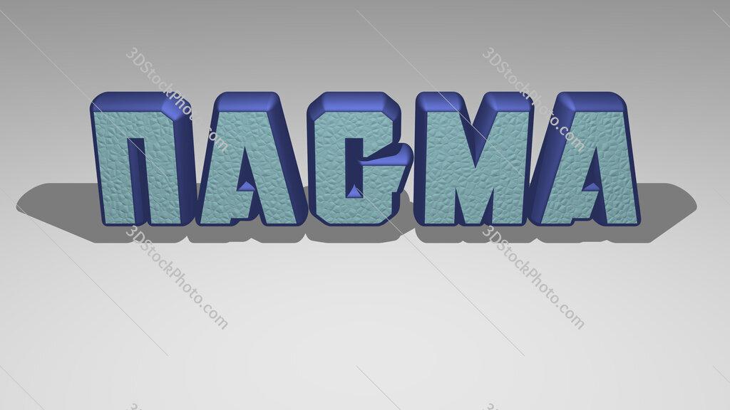 Nagma