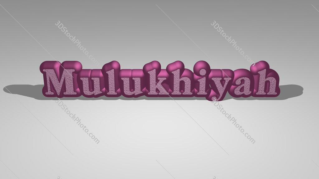 Mulukhiyah