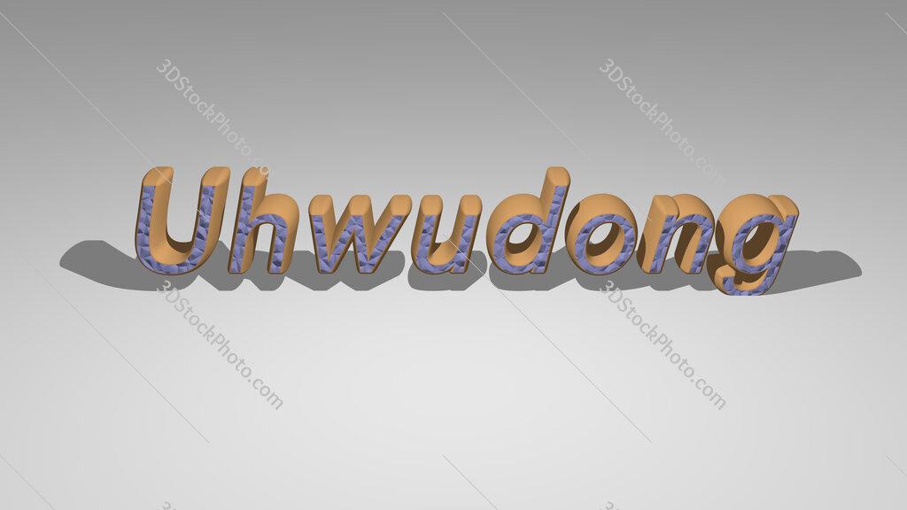 Uhwudong