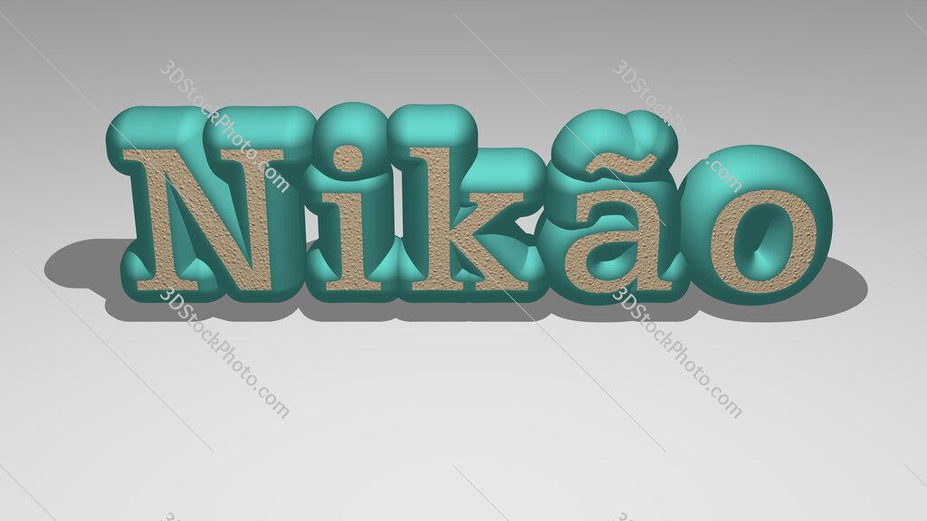 Nikão