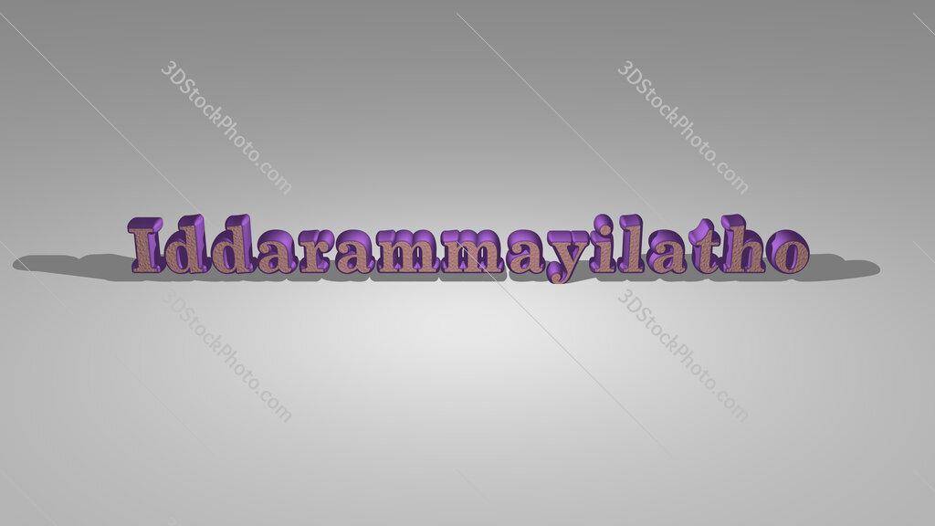 Iddarammayilatho