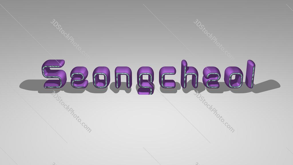 Seongcheol