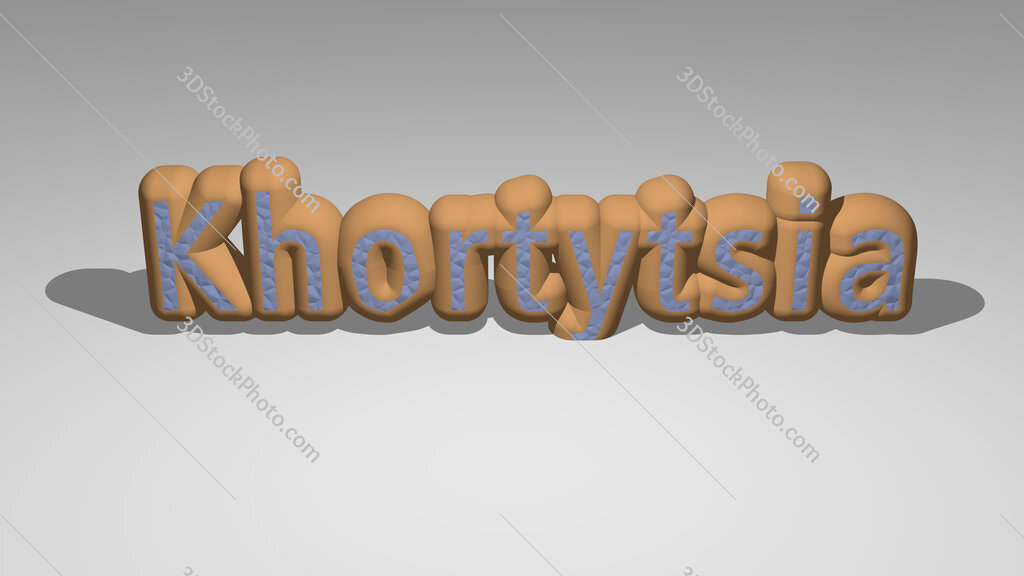 Khortytsia