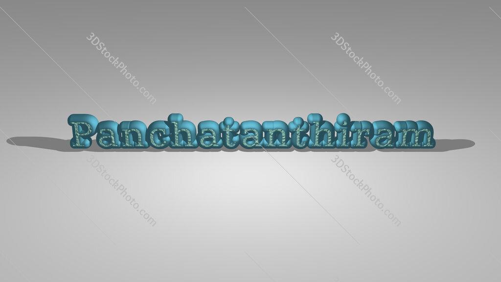 Panchatanthiram