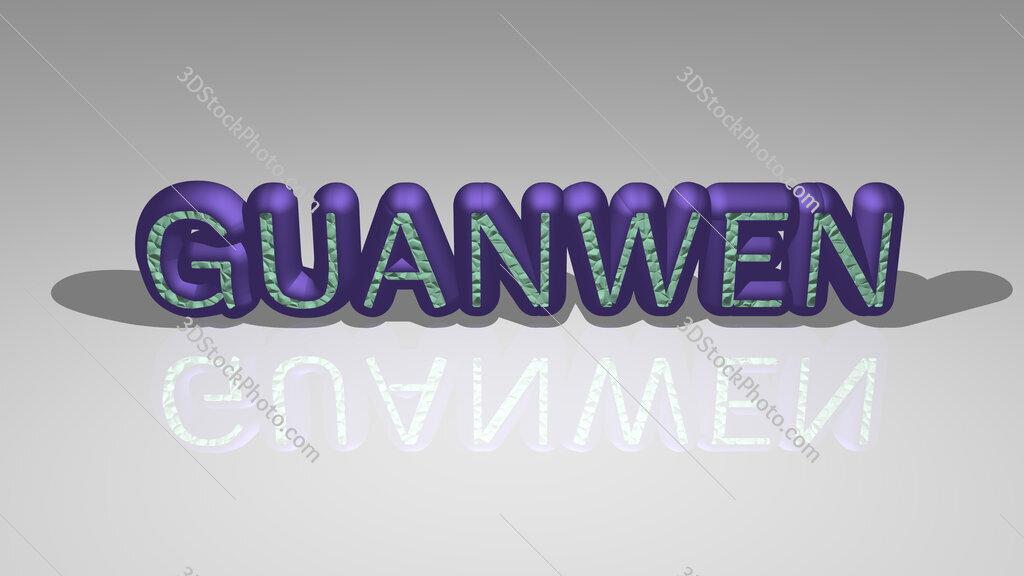 Guanwen