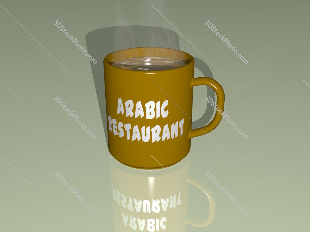 arabic restaurant text on a coffee mug