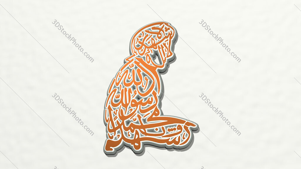 Muslim prayer made by Arabic words 3D drawing icon