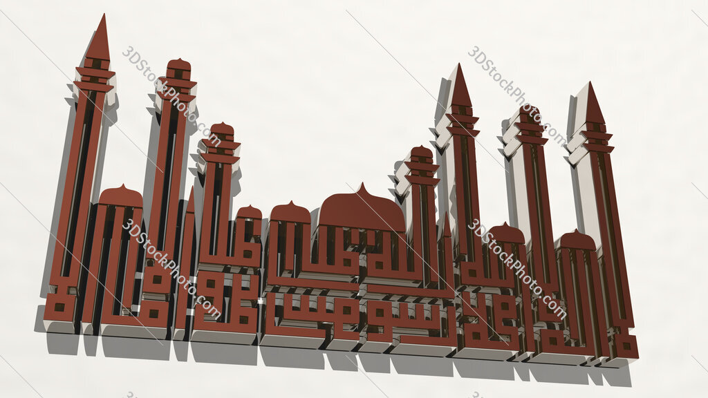mosque made by Arabic words 3D drawing icon