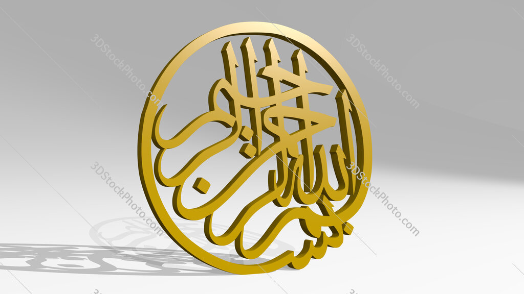 Arabic word 3D icon casting shadow