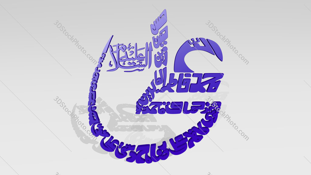 Imam Ali name in Arabic 3D icon casting shadow
