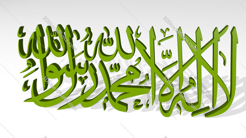 Islamic word in Arabic 3D icon casting shadow