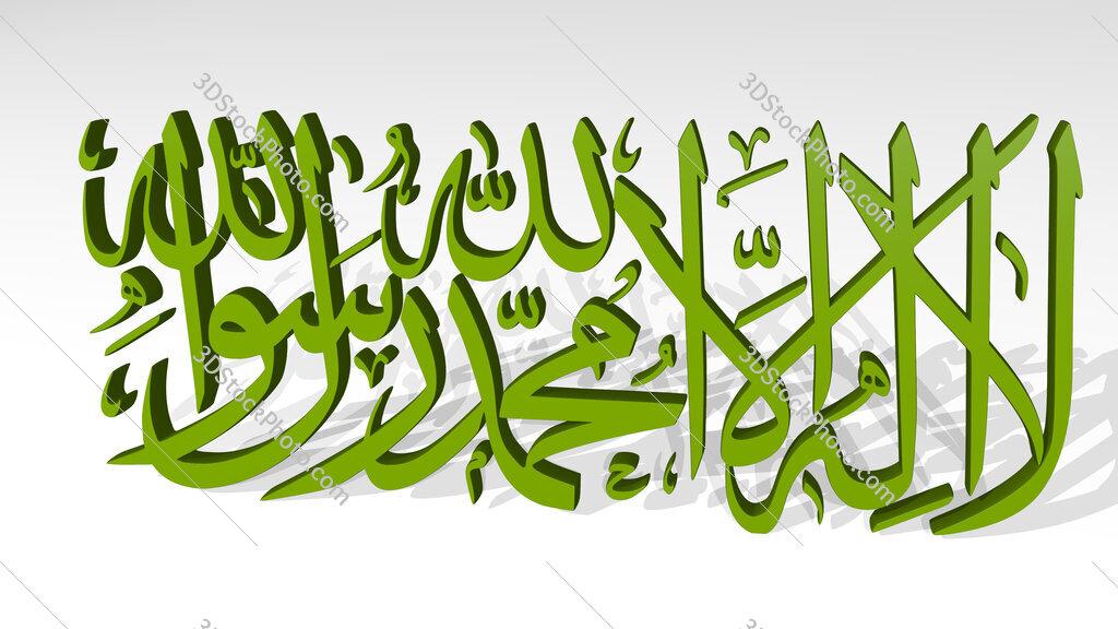 Islamic word in Arabic 3D icon casting shadow