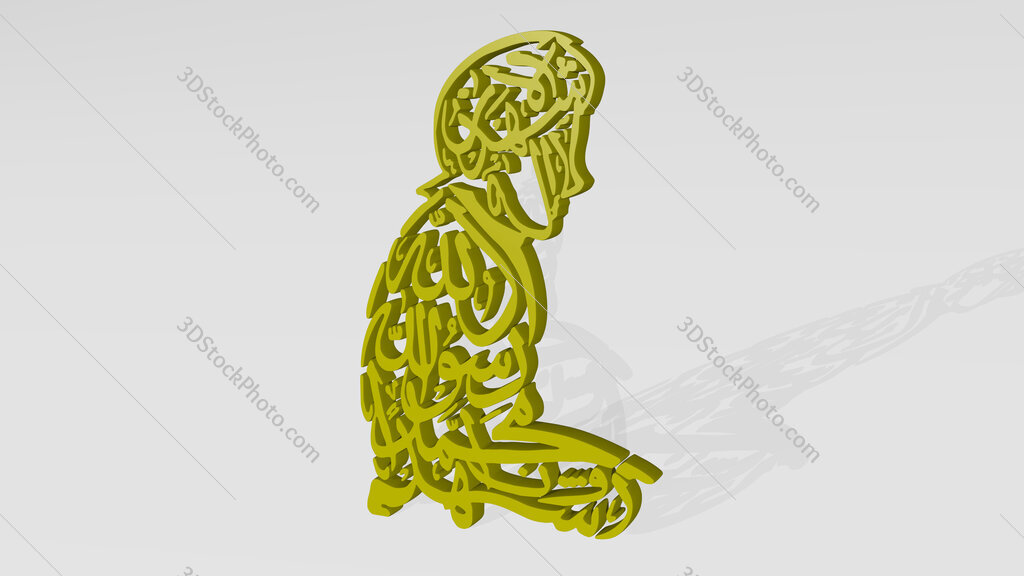 Muslim prayer made by Arabic words 3D icon casting shadow