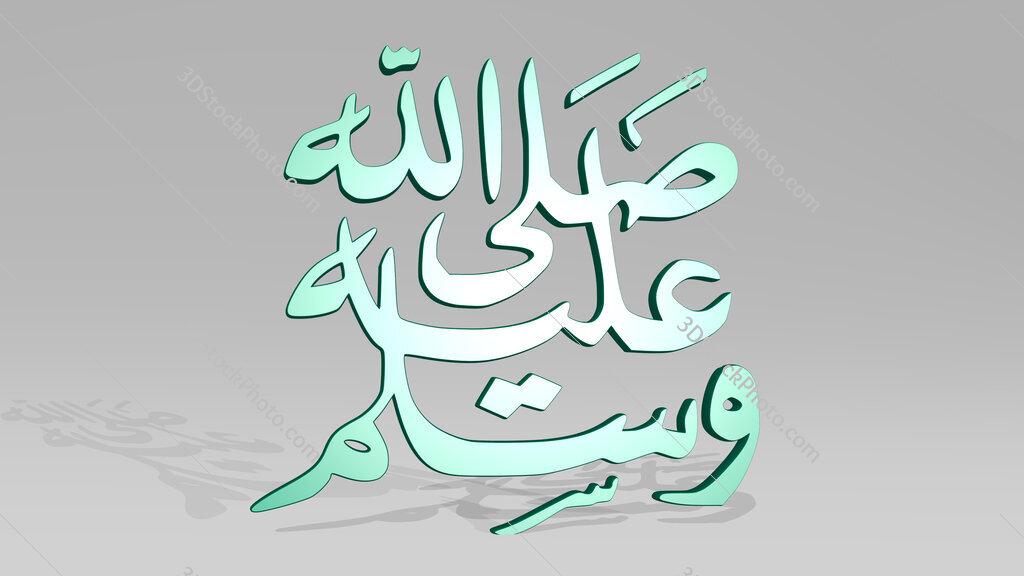 Arabic Islamic word 3D icon casting shadow
