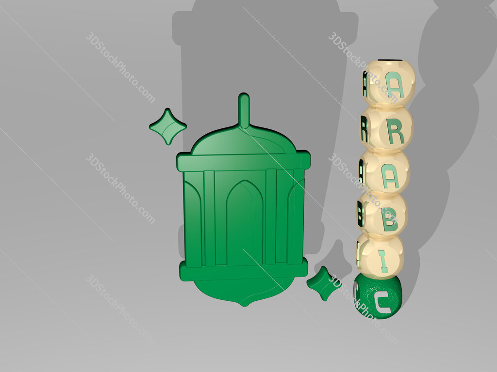 arabic 3D icon beside the vertical text of individual letters
