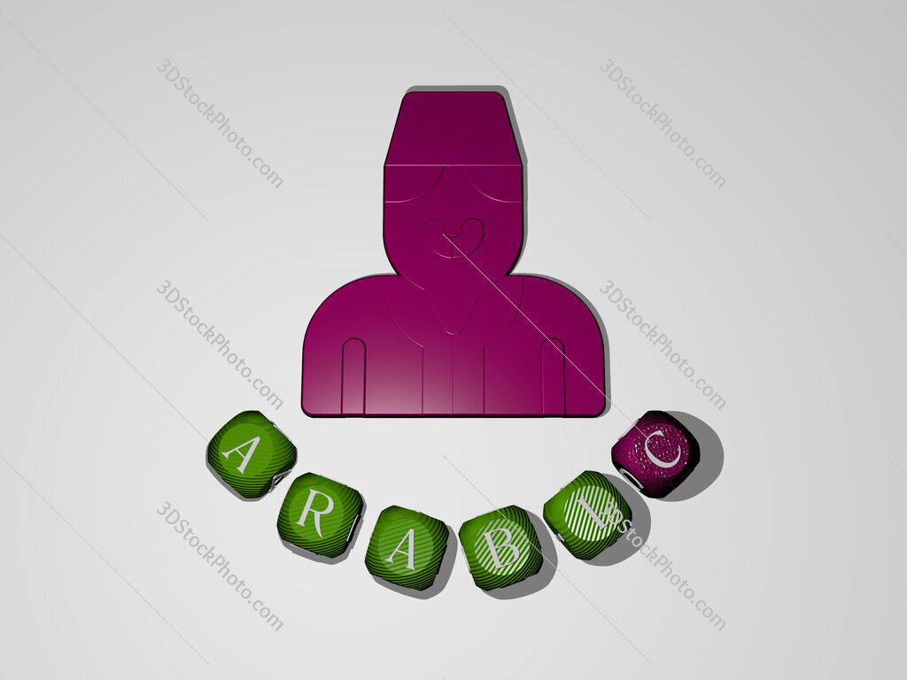 arabic text around the 3D icon