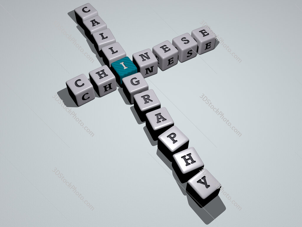 chinese calligraphy crossword by cubic dice letters