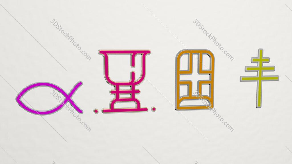 Christian 4 icons set