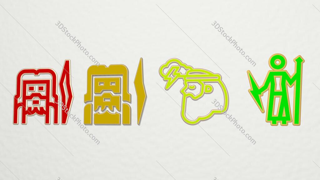 zeus 4 icons set