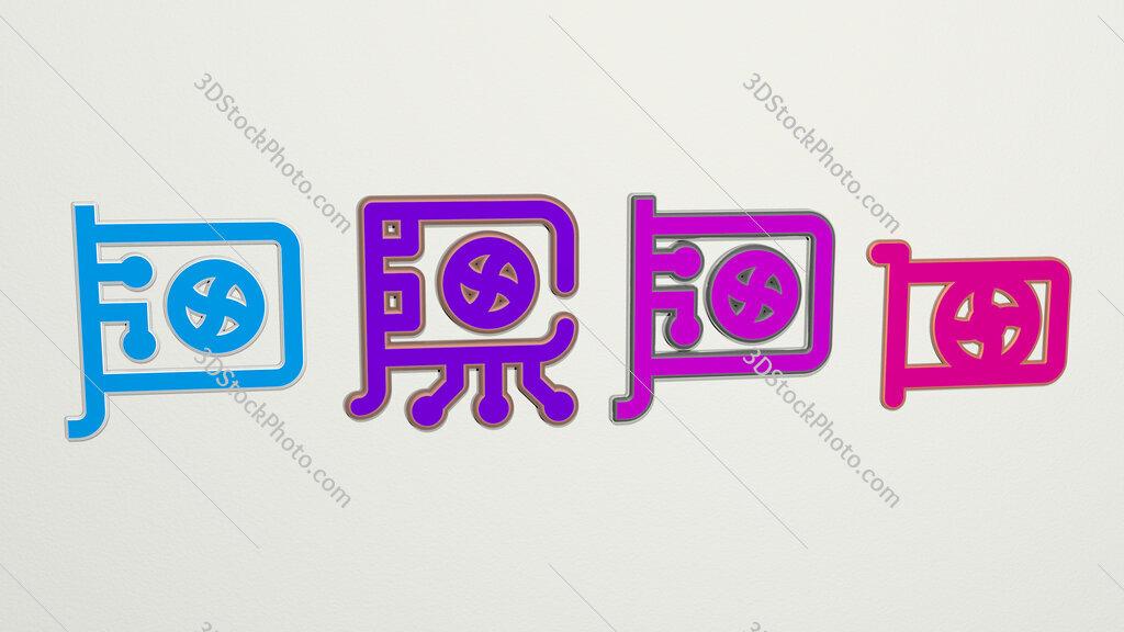 gpu 4 icons set