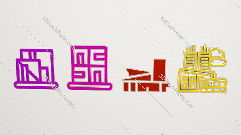 modern house 4 icons set