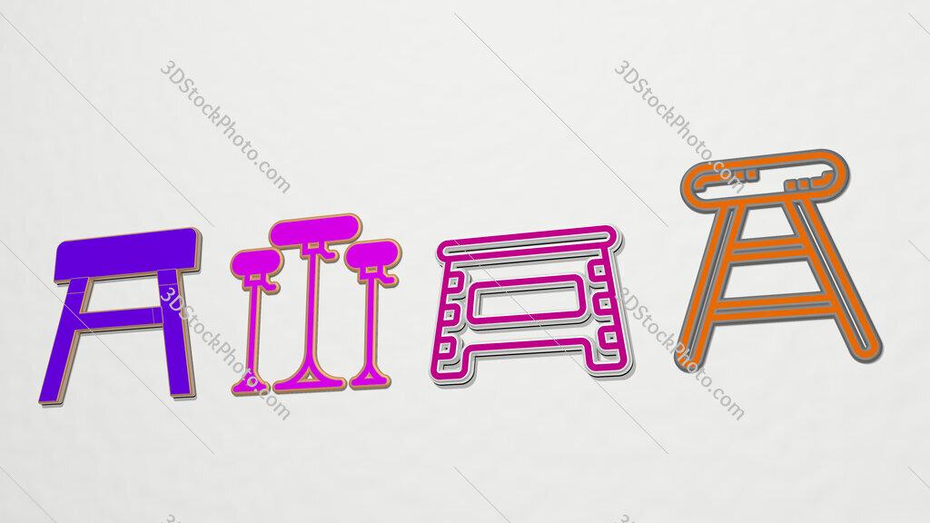 stool 4 icons set