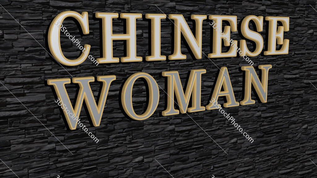 chinese woman text on textured wall