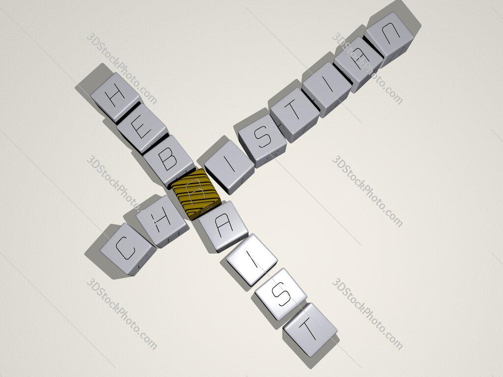Christian Hebraist crossword by cubic dice letters