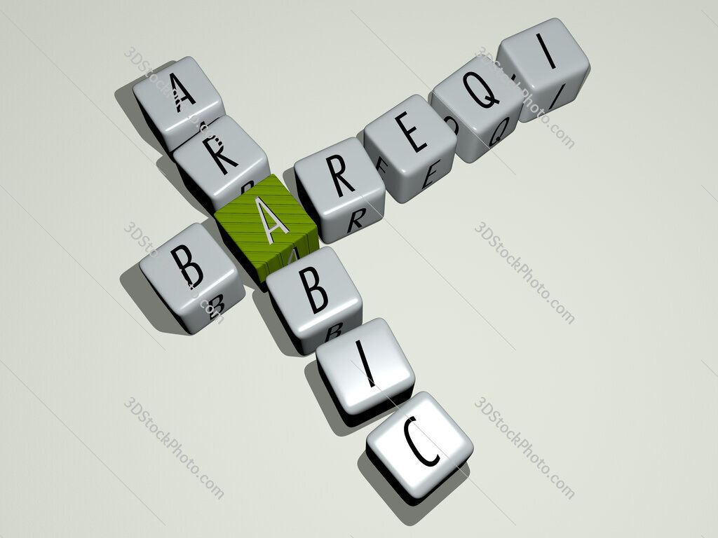 Bareqi Arabic crossword by cubic dice letters
