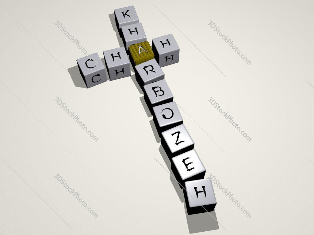 Chah Kharbozeh crossword by cubic dice letters