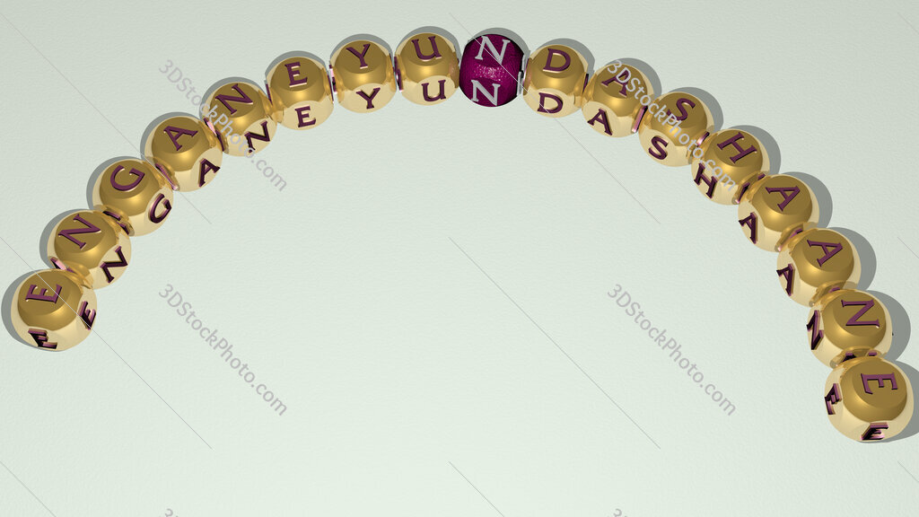 Enganeyundashaane curved text of cubic dice letters
