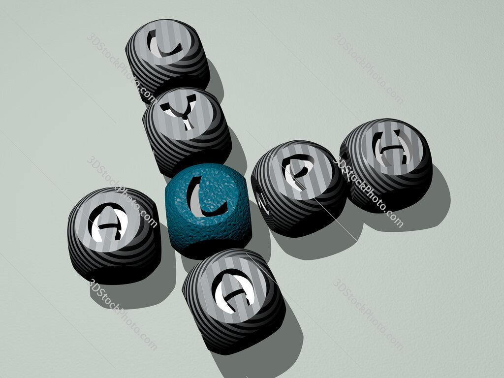Alph Lyla crossword of dice letters in color