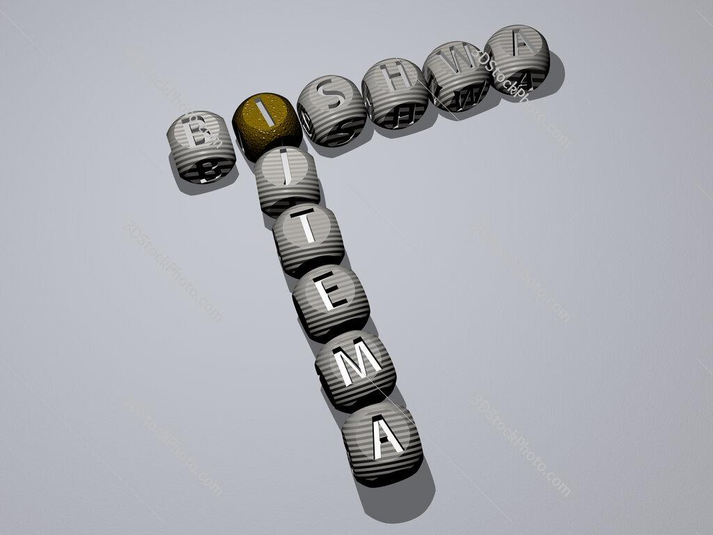 Bishwa Ijtema crossword of dice letters in color