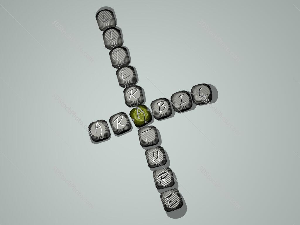 Arabic literature crossword of dice letters in color
