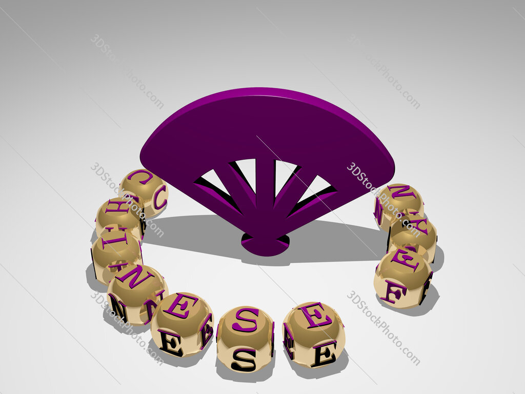 chinese fan round text of cubic letters around 3D icon