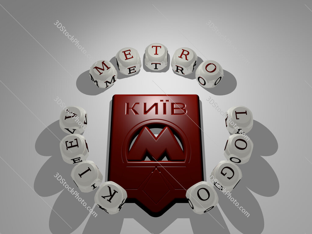 kiev-metro-logo circular text of separate letters around the 3D icon