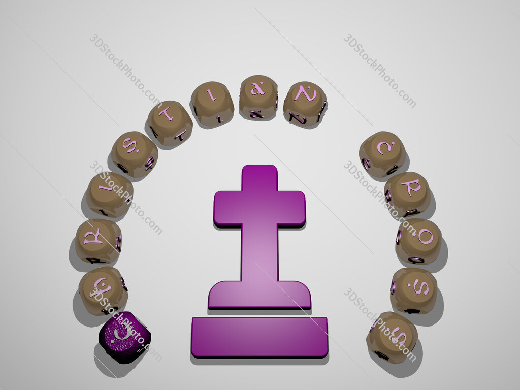 christian cross 3D icon surrounded by the text of cubic letters
