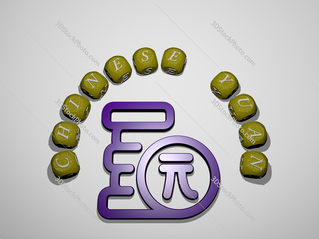 chinese yuan icon surrounded by the text of individual letters