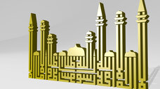 mosque made by Arabic words