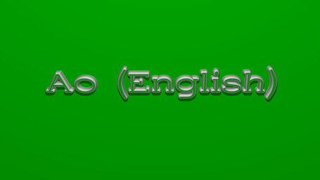Ao (English)
