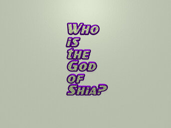 Who is the god of technology?