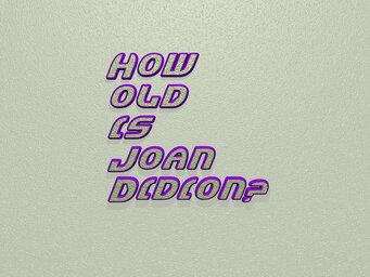 How did Joan McCracken die?