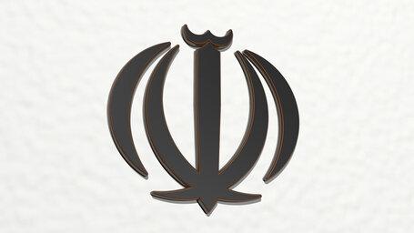 sign of Islamic Republic of Iran