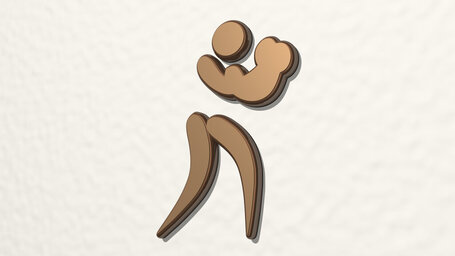 athletic boxing sign
