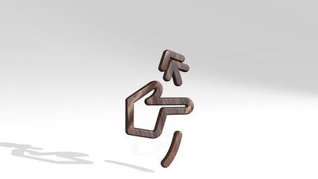 gesture swipe vertical up