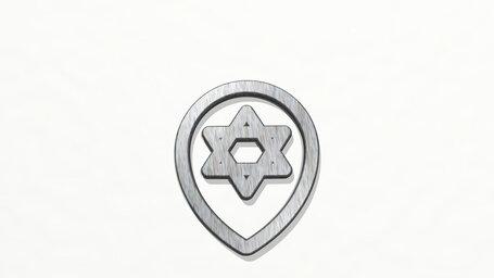 style three pin judaism