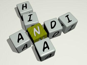 Andi Hina