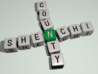 Shenchi County