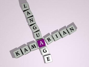 Kamarian language