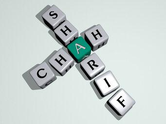Chah Sharif
